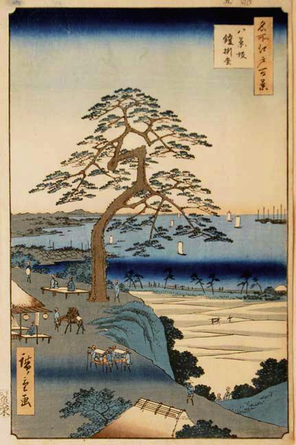 Hiroshige I